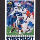 1993 Upper Deck Football #431 Emmitt Smith - Dallas Cowboys