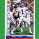 1993 Upper Deck Football #357 John Elway - Denver Broncos