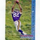1993 Upper Deck Football #024 Qadry Ismail RC - Minnesota Vikings