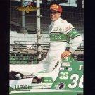 1993 Hi-Tech Indy Racing #35 Roberto Guerrero Pole Win