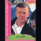 1993 Traks First Run Racing #138 Joe Gibbs