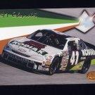 1995 Maxx Medallion Racing #HTH2 Ricky Craven's Car