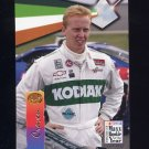1995 Maxx Medallion Racing #HTH1 Ricky Craven