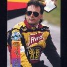 1995 Maxx Medallion Racing #BGN4 Mike McLaughlin