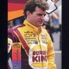 1995 Maxx Medallion Racing #28 Joe Nemechek