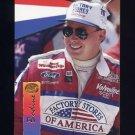 1995 Maxx Medallion Racing #26 Todd Bodine