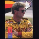 1995 Maxx Medallion Racing #03 Sterling Marlin