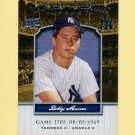 2008 Upper Deck Yankee Stadium Legacy Collection #3705 Bobby Murcer - New York Yankees