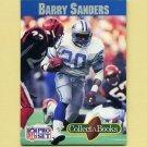 1990 Pro Set Collect-A-Books Football #07 Barry Sanders - Detroit Lions