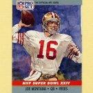 1990 Pro Set Super Bowl MVP's Football #24 Joe Montana - San Francisco 49ers