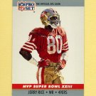 1990 Pro Set Super Bowl MVP's Football #23 Jerry Rice - San Francisco 49ers