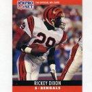 1990 Pro Set Football #063B Rickey Dixon RC - Cincinnati Bengals