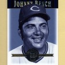 2001 Upper Deck Hall Of Famers Baseball #36 Johnny Bench - Cincinnati Reds