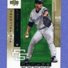2007 Upper Deck Future Stars Baseball #098 Roy Halladay - Toronto Blue Jays