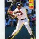 1994 Score Baseball Boys Of Summer #33 Jeff McNeely - Boston Red Sox