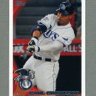 2010 Topps Update Baseball #US170 Carl Crawford - Tampa Bay Rays