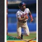 1994 Topps Gold Baseball #166 Ron Gant - Atlanta Braves