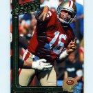 1991 Action Packed Football #247 Joe Montana - San Francisco 49ers