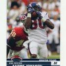 2008 Stadium Club Football #027 Andre Johnson - Houston Texans
