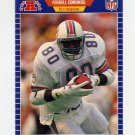 1989 Pro Set Football #214A Ferrell Edmunds RC ERR - Miami Dolphins NM-M