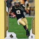 2008 Upper Deck Draft Edition Football #029 Dorian Bryant RC - Purdue Boilermakers