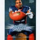 2008 Upper Deck Football #248 James Hardy RC - Buffalo Bills