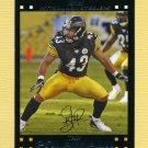 2007 Topps Football #247 Troy Polamalu - Pittsburgh Steelers