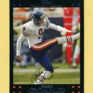 2007 Topps Football #220 Robbie Gould - Chicago Bears