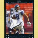 2007 Topps Football #181 D.J. Hackett - Seattle Seahawks