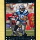 2007 Topps Football #125 Keyshawn Johnson - Carolina Panthers