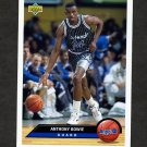 1992-93 Upper Deck McDonald's Basketball #OR02 Anthony Bowie - Orlando Magic