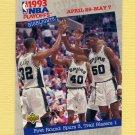 1993-94 Upper Deck Basketball #183 David Robinson / Sean Elliott - San Antonio Spurs