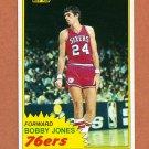 1981-82 Topps Basketball #032 Bobby Jones - Philadelphia 76ers ExMt