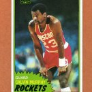 1981-82 Topps Basketball #015 Calvin Murphy - Houston Rockets ExMt