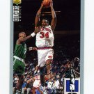 1994-95 Collector's Choice Basketball Silver Signature #097 Charles Oakley - New York Knicks