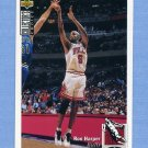 1994-95 Collector's Choice Basketball #319 Ron Harper - Chicago Bulls