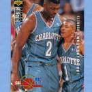 1994-95 Collector's Choice Basketball #206 Larry Johnson PRO - Charlotte Hornets