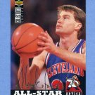 1994-95 Collector's Choice Basketball #195 Mark Price ASA - Cleveland Cavaliers