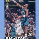 1994-95 Collector's Choice Basketball #194 Alonzo Mourning ASA - Charlotte Hornets
