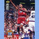 1994-95 Collector's Choice Basketball #177 Ron Harper TO - Los Angeles Clippers