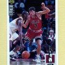 1994-95 Collector's Choice Basketball #107 Toni Kukoc - Chicago Bulls