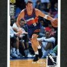 1994-95 Collector's Choice Basketball #069 Dan Majerle - Phoenix Suns