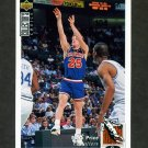 1994-95 Collector's Choice Basketball #025 Mark Price - Cleveland Cavaliers