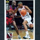 1994-95 Collector's Choice Basketball #003 Steve Smith - Miami Heat