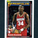 1992-93 Topps Basketball #214 Hakeem Olajuwon 50P - Houston Rockets