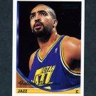 1993-94 Topps Gold Basketball #317G Felton Spencer - Utah Jazz