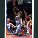 1993-94 Topps Basketball #253 Warren Kidd RC - Philadelphia 76ers