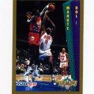 1992-93 Fleer Tony's Pizza Basketball #75 Manute Bol - Philadelphia 76ers