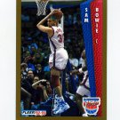 1992-93 Fleer Tony's Pizza Basketball #09 Sam Bowie - New Jersey Nets