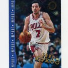 1994-95 Stadium Club Basketball #252 Toni Kukoc - Chicago Bulls